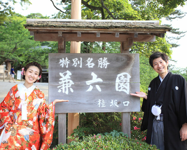 26赤オレンジ鶴飛翔 [image 16 of 43]